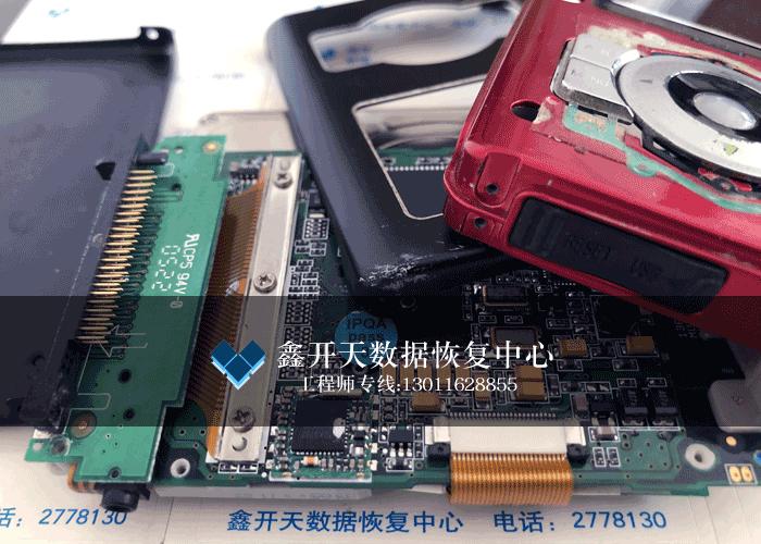 BESTA MP4硬盘损坏无法开机数据恢复成功