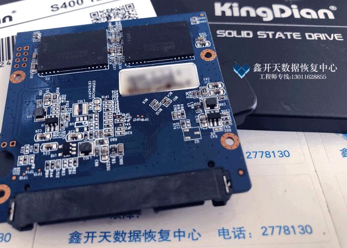 固态硬盘SSD不识别坏了能不能恢复数据?KingDian固态数据恢复成功
