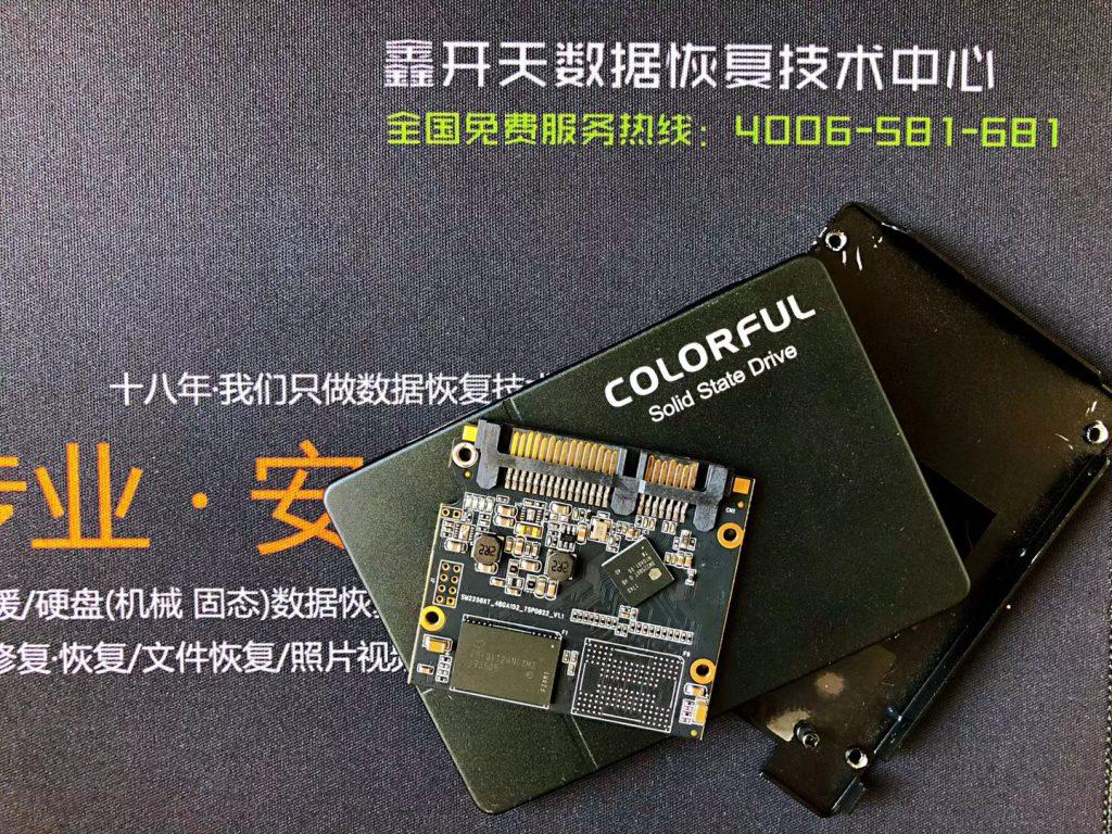 临淄七彩虹SL300固态硬盘120G不认盘数据恢复成功