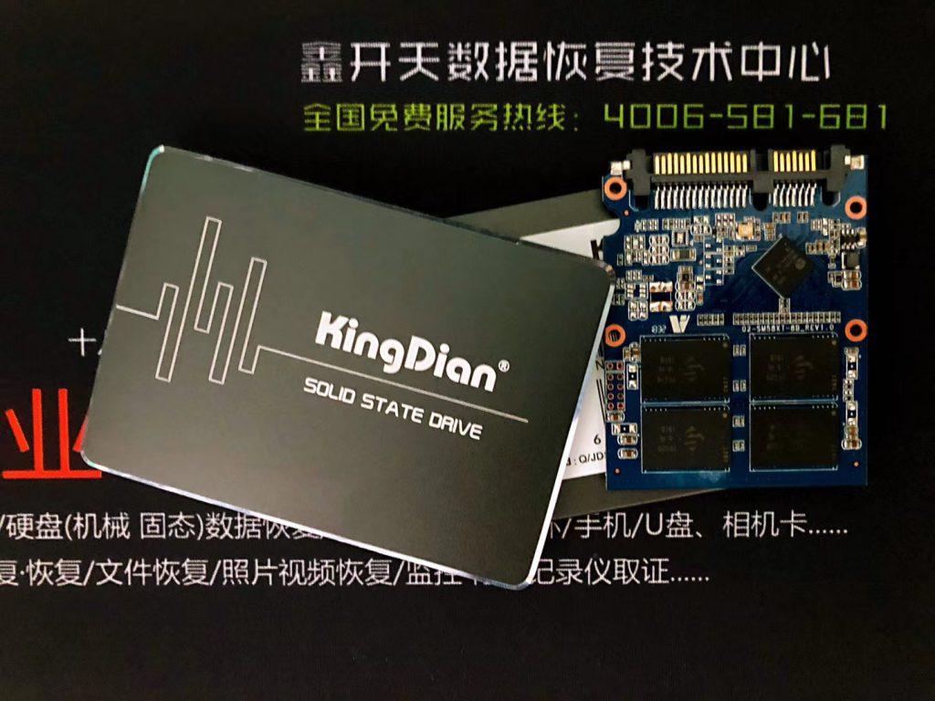 淄博金典S400系列固态硬盘120G不认盘数据恢复成功