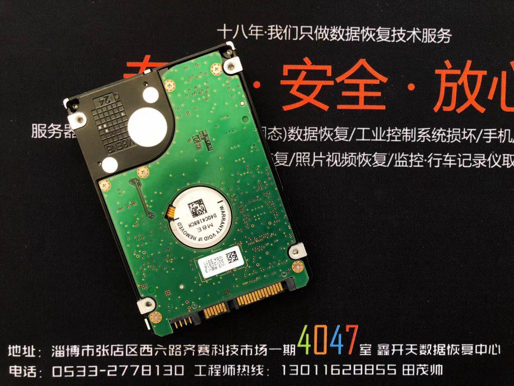 高青希捷睿翼移动硬盘1000GB二次开盘数据恢复成功