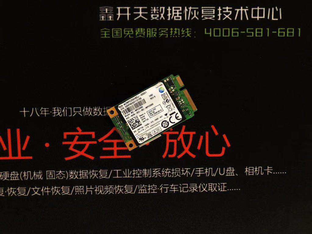 淄博三星固态硬盘256G无法识别数据恢复成功