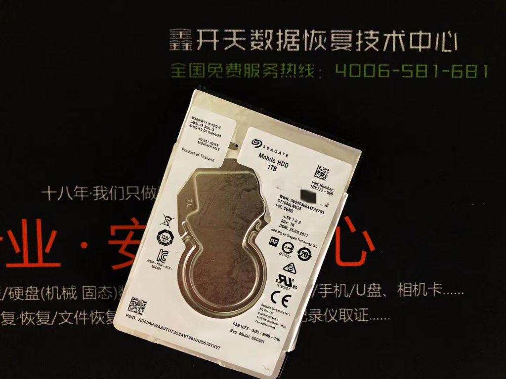 淄川希捷笔记本硬盘1TB无法识别开盘数据恢复成功