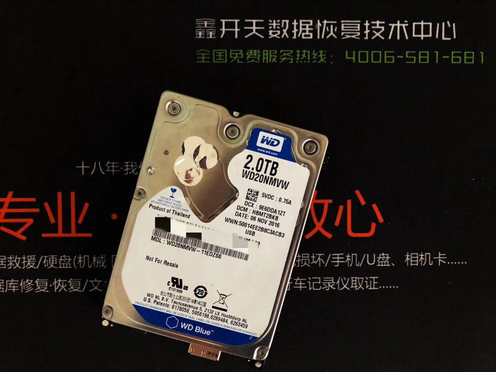 周村西部数据移动硬盘2TB无法识别开盘数据恢复成功