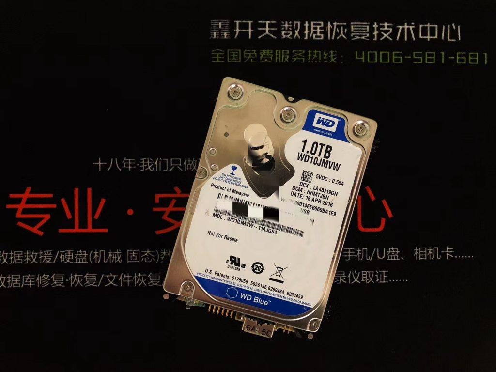 高青西部数据新元素移动硬盘1TB不认盘数据恢复成功