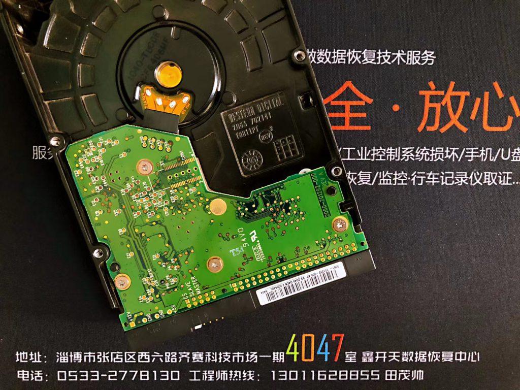 博山工业控制计算机硬盘WD800BB无法识别数据恢复成功