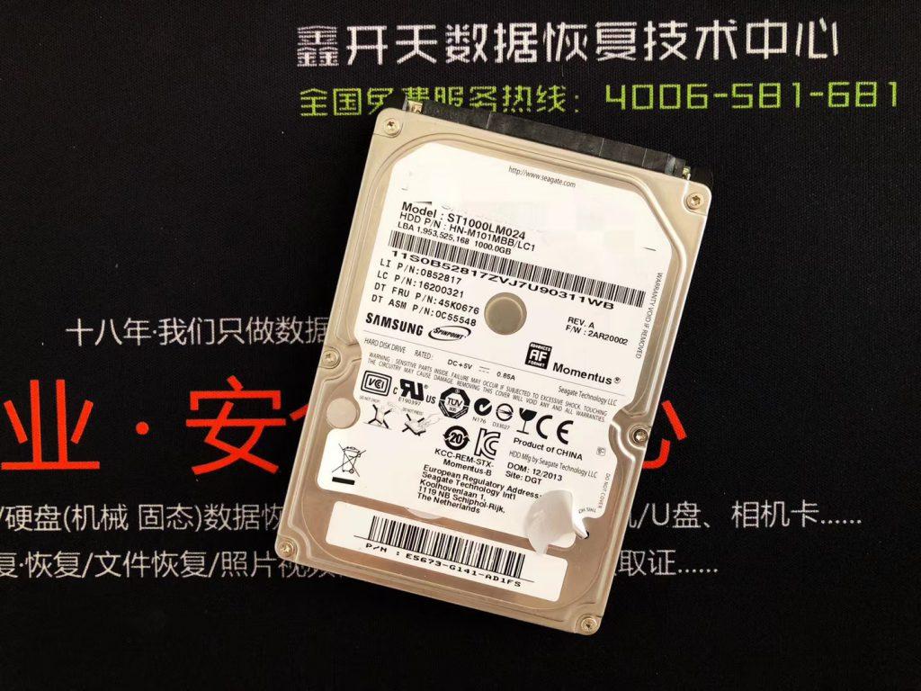 博山三星笔记本硬盘1TB无法识别开盘数据恢复成功