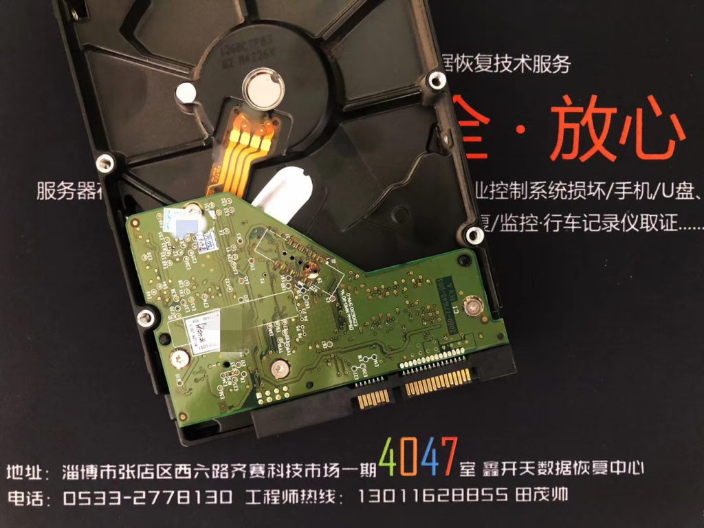 高青西部数据台式机硬盘500GB无法识别数据恢复成功