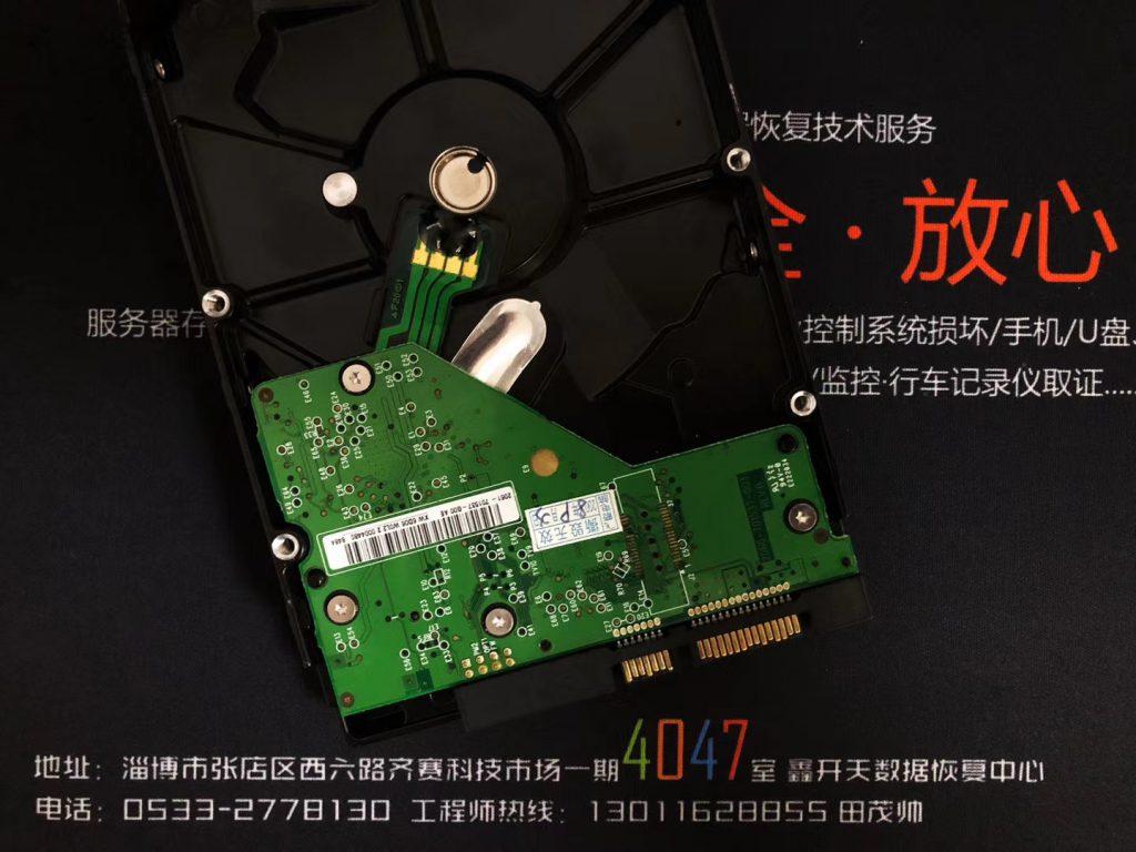 博兴西数硬盘WD3200AAJS无法识别数据恢复成功