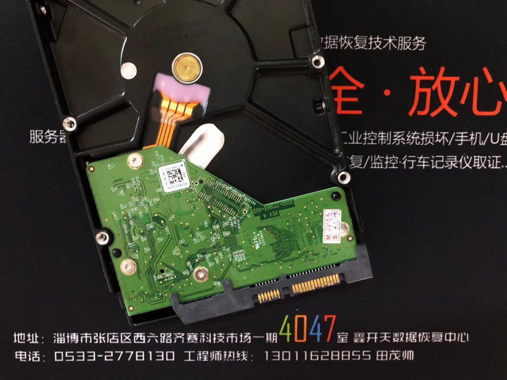 周村西数台式机绿盘2TB开盘数据恢复成功