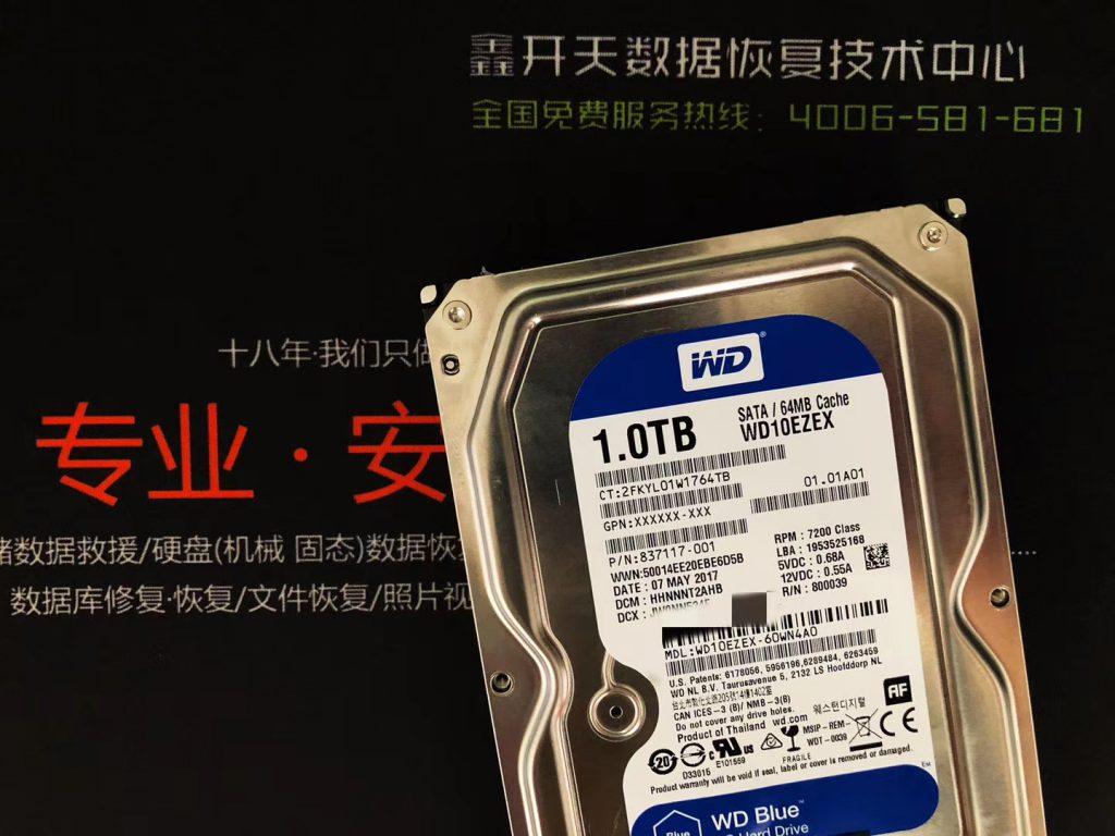 张店西部数据蓝盘WD10EZEX开盘数据恢复成功
