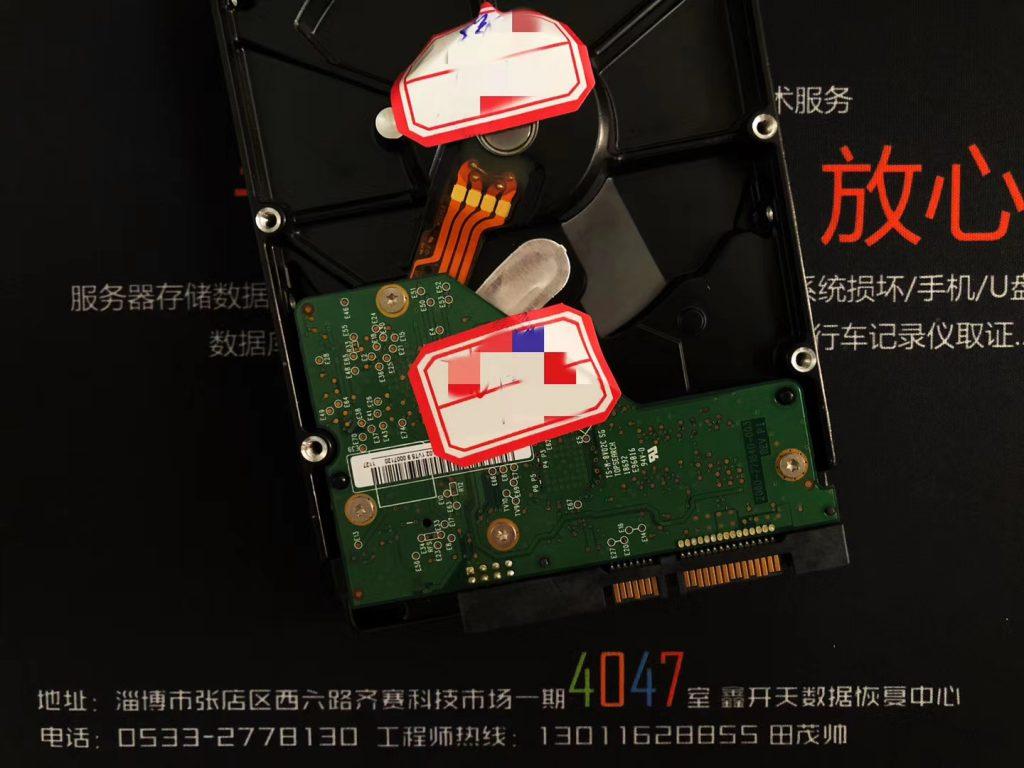 博山西部数据台式机蓝盘500G不认盘数据恢复成功