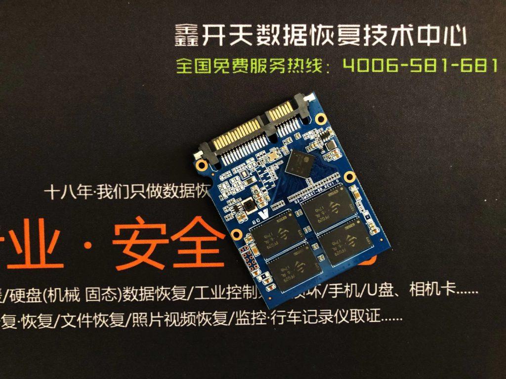 临沂SSD固态硬盘120G不认盘数据恢复成功