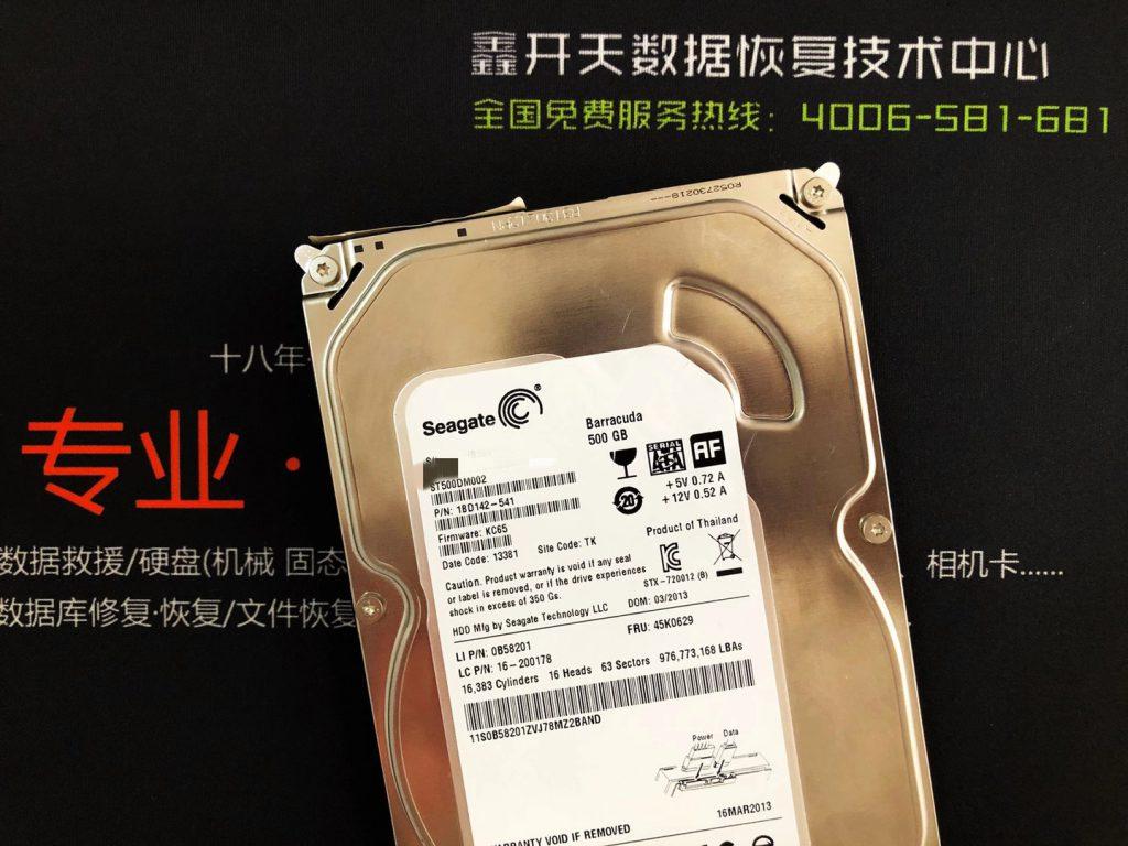 滨联想台式机硬盘500GB无法识别数据恢复成功