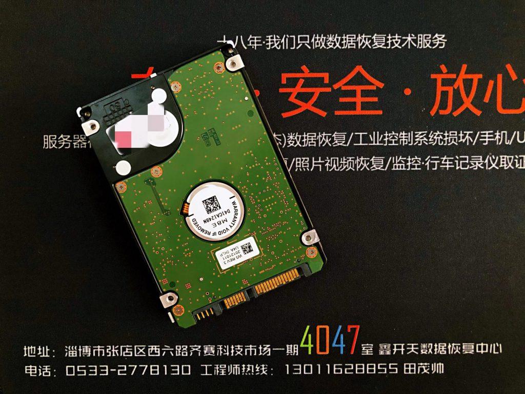 东营希捷移动硬盘1TB摔坏数据恢复成功