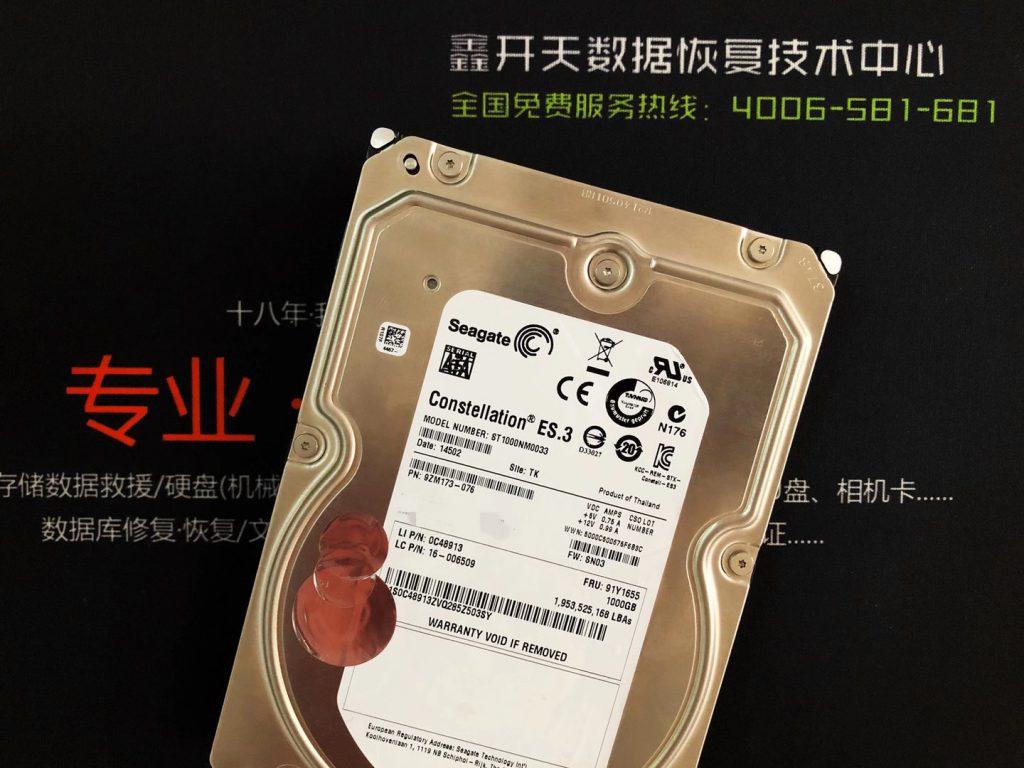 张店联想ThinkServer服务器SAS硬盘无法识别数据恢复成功
