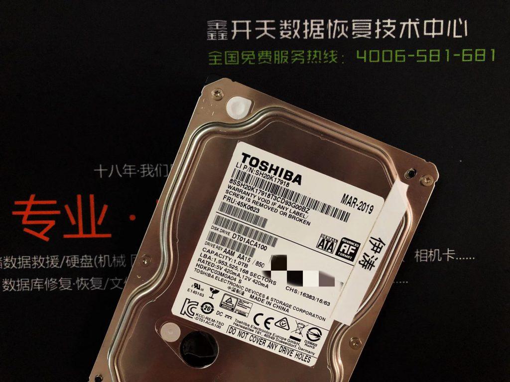 桓台联想商用机Toshiba台式机硬盘数据恢复成功