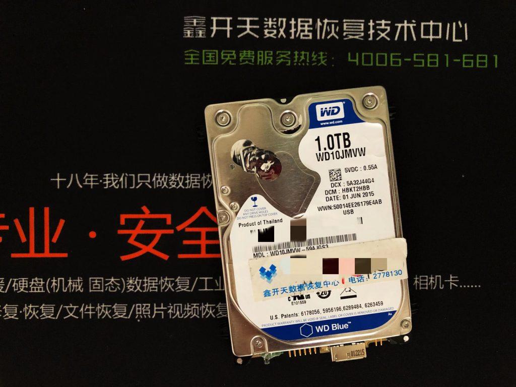博兴西数移动硬盘Elements无法识别数据恢复成功
