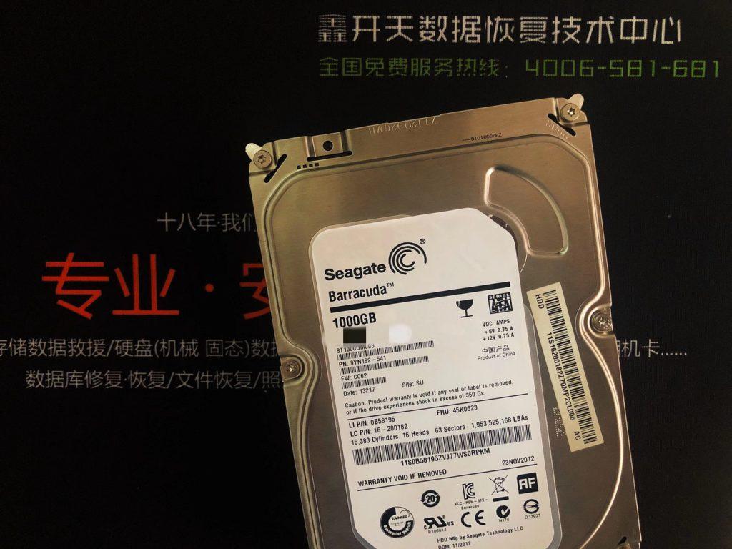 周村联想台式机硬盘1000GB无法识别数据恢复成功