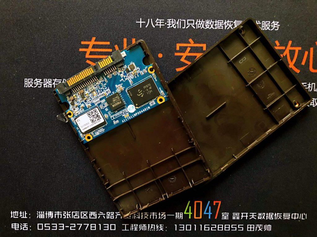 高青影驰固态硬盘120GB不认盘数据恢复成功