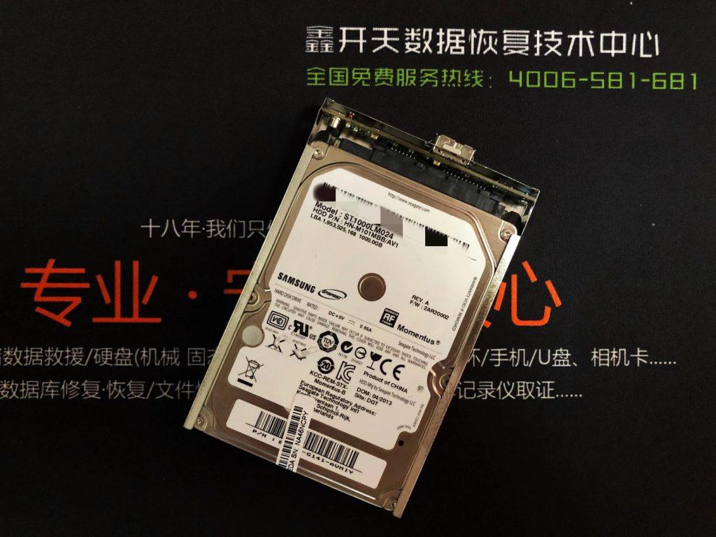 临淄希捷睿翼移动硬盘1TB摔坏数据恢复成功