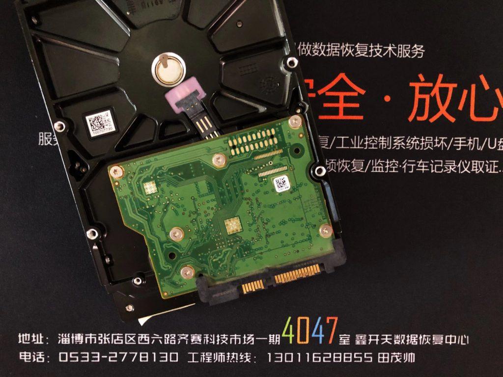 淄川希捷硬盘ST500DM002不认盘数据恢复成功
