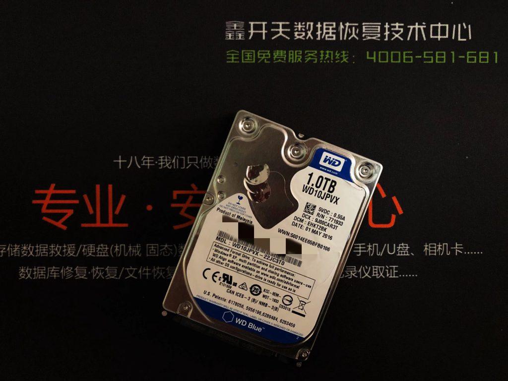 张店西部数据移动硬盘WD10JPVX开盘数据恢复成功