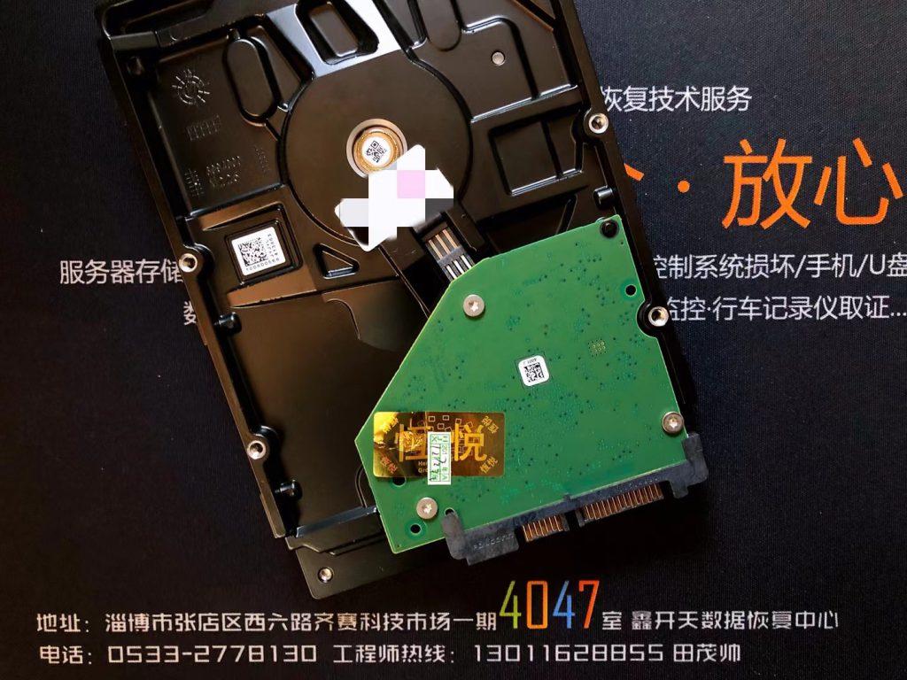 博兴希捷台式机硬盘ST1000DM010开盘数据恢复成功